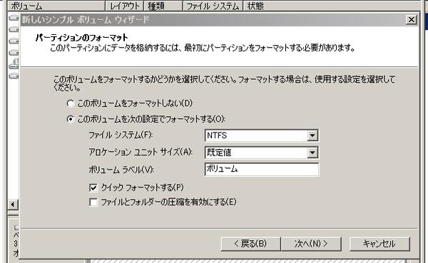 名称未設定-2.jpg