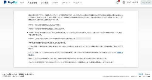 日本語分.jpg