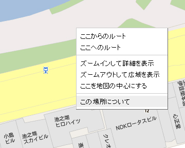 googlr定3.jpg