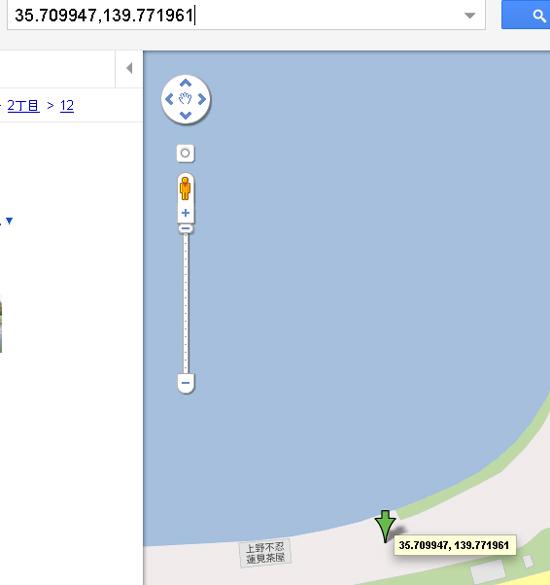 googlr定4.jpg