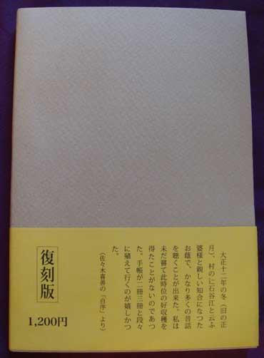 DSC04833.jpg